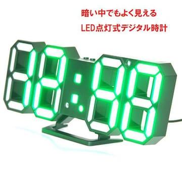 ¢M 暗い中でもよく見える LED点灯式デジタル時計/GR