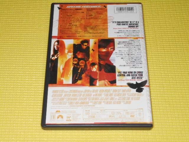 DVD★ミッション・インポッシブル2 トム・クルーズ < CD/DVD/ビデオの
