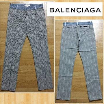 BALENCIAGA バレンシアガ レディース ストライプパンツ 美品 36 国内正規品