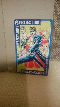 未使用 貴重!当時モノ ジャンプ 全プレ品 魁!男塾 テレカ 1989