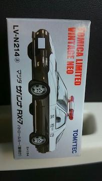 トミカ リミテッドヴィンテージネオ マツダ サバンナ RX-7 パトロールカー 未開封 新品