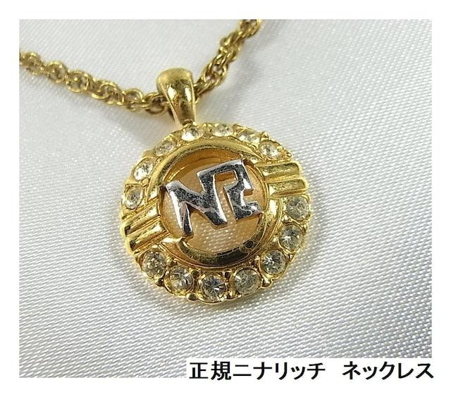 500円スタ★正規ニナリッチ ロゴラインストーンネックレス  < ブランドの