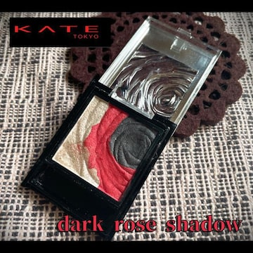KATE ケイト 限定色 ダークローズシャドウ RD-2 赤 アイシャドウ