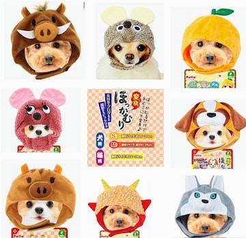 犬用★ワンちゃん用★ほっかむり★変身グッズ★ネズミちゃん