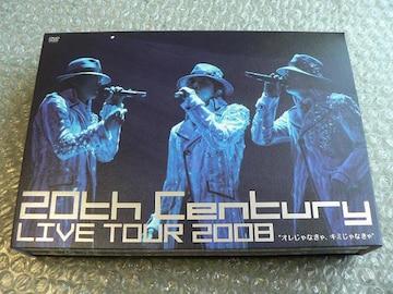 20th Century/TOUR2008オレじゃなきゃ、キミじゃなきゃ初回4枚組
