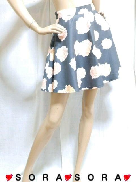 【CECIL McBEE/セシルマクビー】花柄スカート  < ブランドの