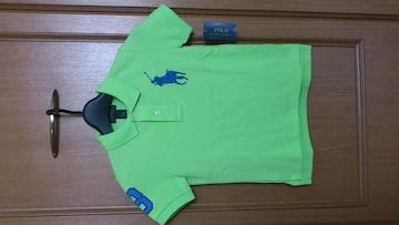 激安69%オフラルフ、ビックポニー、ポロシャツ(新品タグ、黄緑、110〜120�p)