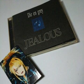 CD  Dir en greyシングル JEALOUS〒送料無料