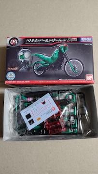 仮面ライダーBLACK バトルホッパー&シャドームーン プラモデル 内袋未開封品