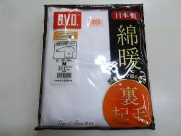 M白)BVD★丸首8分袖シャツ GN537PS 綿暖 軽量保温 スムース編 秋冬