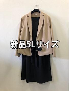 新品☆5Lストレッチ素材スーツ入学卒業セレモニー仕事にも☆d155