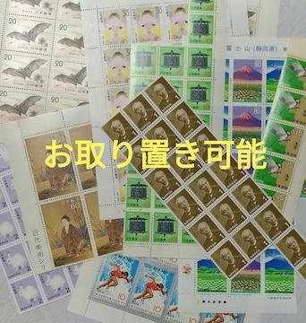 お取り置き可 切手9円分 額面・絵柄おまかせ ポイント消費