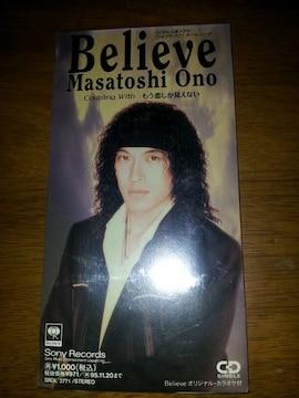 小野正利ビリーブBelieve☆もう恋しか見えない↑CDシングル美品
