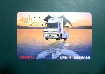 ISUZU 北海道いすゞ自動車�� エルフ 使用済テレホンカード