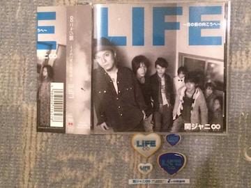 激安!超レア!☆関ジャニ∞/LIFE☆初回盤A/CD+DVD☆帯付き!美品!