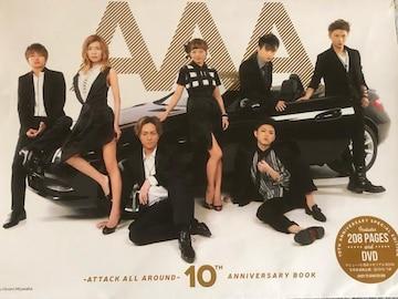 激安!激レア!☆AAA/10th写真集DVD付き!☆