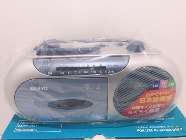 C202 サンヨー SANYO ラジオカセットレコーダーU4-MT13 新品