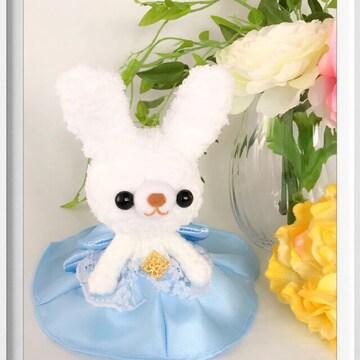 シンデレラ風プリンセスドレスうさちゃん☆あみぐるみ
