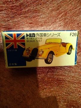 当時モノ トミカ 青箱 モーガン プラス8 1/57 日本製