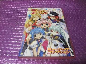 DVD ギャラクシーエンジェル ミュージックコレクション
