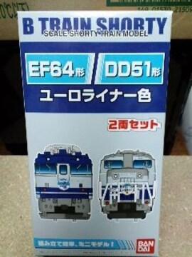 �DBトレインショーティー EF64形 DD51形 ユーロライナー色