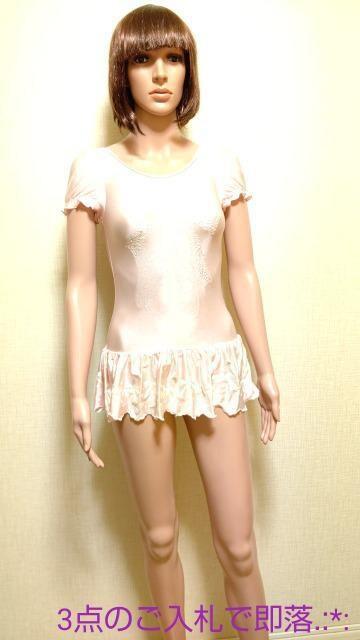 ☆光沢ピンクのふり�A袖&スカート付レオタード5297☆3点で即落