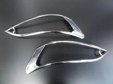 日産 バネット NV200 クロームメッキヘッドライトリング 三菱デリカD:3
