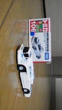 超レア☆廃盤★新品☆トミカ★コマツトーバーレストラクター★