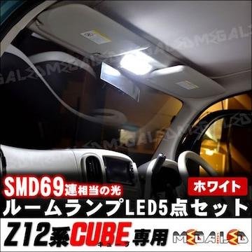 超LED】Z12系キューブ CUBE LEDルームランプ5点セット/ホワイト