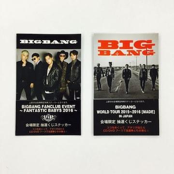 BIGBANG ステッカー ノベルティ 非売品