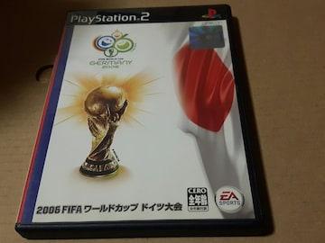 PS2☆2002と2006FIFAワールドカップ☆