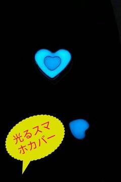 ★光る★ソフトラブハートリング付きアイホン6+/6s+ケース★