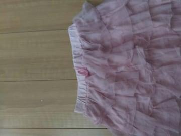 ブランド服マザーウェイズ スカート 送料込み