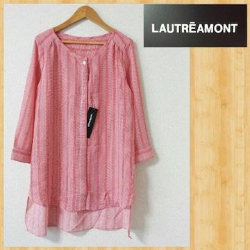 定価18700円 LAUTREAMONT ロートレアモン ブラウス シャツ 新品