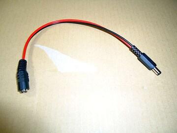 ハンドメイド 電源極性変換ケーブル 5.5x2.1mm