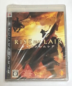 PS3 RISE FROM LAIR