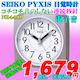 SEIKO (セイコー)PYXIS スタンダード電子音目覚時計 NR440P