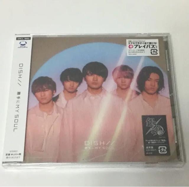 【送料無料】DISH// CD 4点セット < タレントグッズの