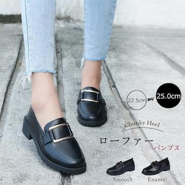 チャンキーヒール パンプス 履きやすい ローファー 靴