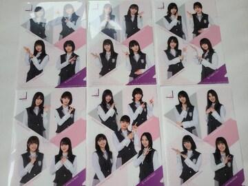 ☆ 櫻坂46  クリアファイル 6種セット ローソン限定非売品