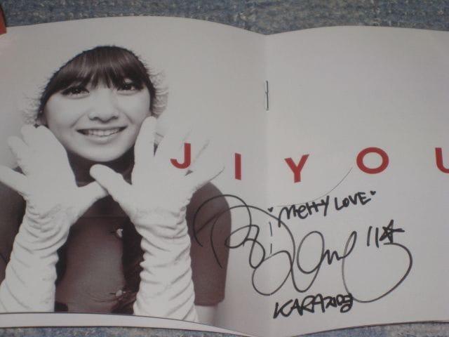 激レア!☆ソンジェ&ジヨンMERRYLOVE/CD+DVD初回限定盤生サイン入り!! < タレントグッズの