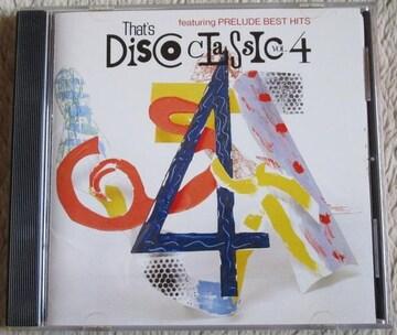 ザッツ ディスコ クラシック VOL4 80sディスコ ハイエナジー