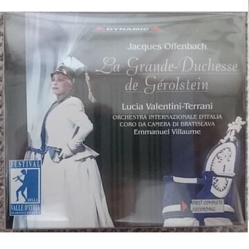 KF オッフェンバック 歌劇「ジェロルスティン女大公殿下」