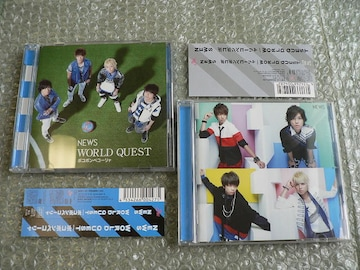 NEWS【WORLD QUEST/ポコポンペコーリャ】2CD+DVD/初回盤2種set