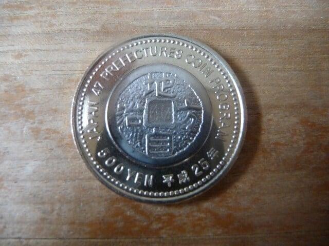 地方自治法60周年記念硬貨500円 山梨県 < ホビーの