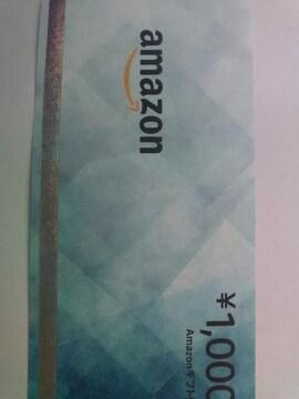 アマゾン1000円ギフト券新品 Amazon