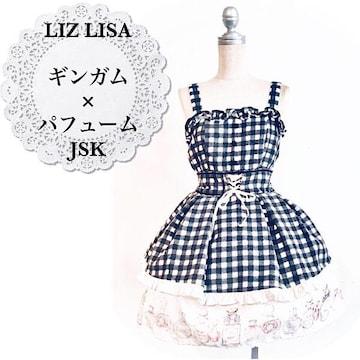 【LIZ LISA】パフュームギンガムチェックジャンスカ*ワンピース