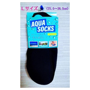 """【新品】ウォーターソックス""""黒""""Lサイズ(25.5cm〜26.5cm)"""