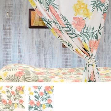 カーテン マカニ ヴィンテージハワイアン柄 プルメリア