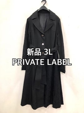 新品☆3L♪黒系♪プライベートレーベルのレース使いコート♪h358